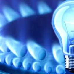 bonus-luce-e-gas